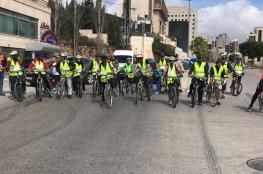 """سباق دراجات هوائية في رام الله ردا على """"طواف إيطاليا"""""""