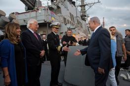 نتنياهو يهدد بضرب ايران من فوق مدمرة امريكية