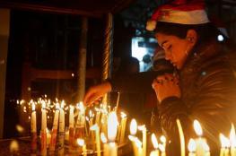 الطوائف المسيحية الشرقية تبدأ احتفالاتها بعيد الميلاد
