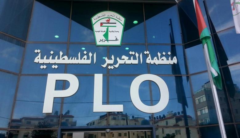 اعلام : اغلاق منظمة التحرير بعد تسجيل اصابات بكورونا