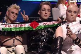 """شاهد ..رفع العلم الفلسطيني في نهائي """"يوروفيجن """" المقام في تل أبيب"""