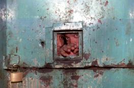 فنزويلا ..ارتفاع اعداد  قتلى محاولة التمرد في أحد السجون الى 29