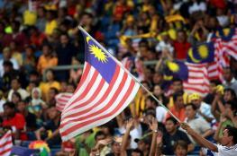 خلال شهرين فقط: الماليزيون يتبرعون بـ41 مليون دولار لسداد ديون بلدهم