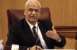 عريقات: سنتوجه لمجلس الأمن بشأن توسع الاستيطان