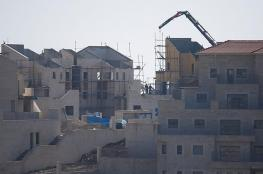 الخارجية: التصعيد الاستيطاني عراقيل إسرائيلية أمام زيارة المبعوث الأميركي