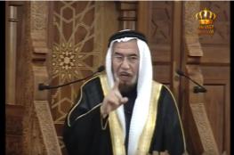 قاضي القضاة الاردني للعرب : هل تنتظرون أن يسقط المسجد الأقصى
