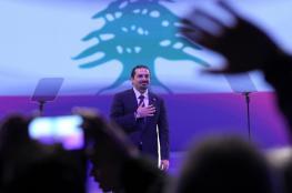 الحريري: لبنان ليس دولة تابعة لأي محور ولا ساحة لسباق التسلح