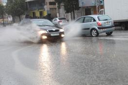 حالة الطقس : منخفض جوي مصحوب بكتلة هوائية باردة محملة بالأمطار