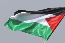 الاحتلال يفجر سارية تحمل العلم الفلسطيني شمال نابلس