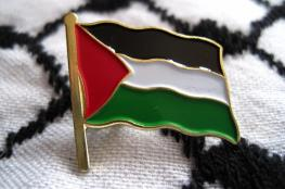 الخارجية  تدعو اميركا للاعتراف الفوري بفلسطين