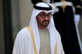 محمد بن زايد عن اعتقال الامراء : نقف بكل قوة وحسم مع السعودية