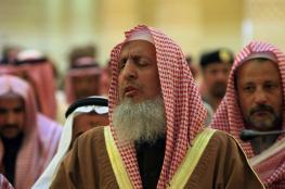 فتوى سعودية بشأن صلاتي التراويح وعيد الفطر السعيد
