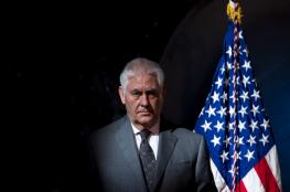 """الولايات المتحدة تنهي الجدل حول مستقبل وزير خارجيتها """" تيليرسون """""""