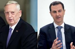 ماتيس  : الأسد خضع للتهديدات الامريكية