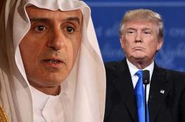 السعودية : ترامب ليس مجنوناً ولا يستهدف المسلمين