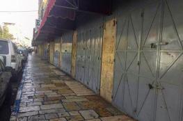القدس تساند الاسرى وتدخل الاضراب الشامل