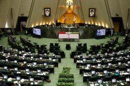 البرلمان الإيراني يناقش الاعتراف بالقدس عاصمة لفلسطين