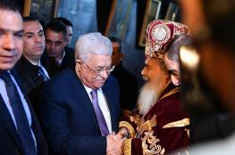 الرئيس يحضر قداس عيد الميلاد في بيت لحم