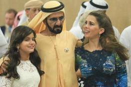 """حاكم دبي يعرض """"شيكاً على بياض """" على الاميرة الأردنية هيا"""