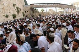الحكومة : هذا يوم أسود يعيشه الشعب الفلسطيني