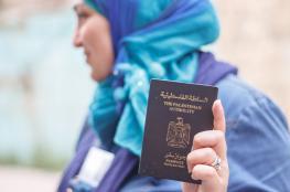 فلسطين في المرتبة 90 في قائمة أقوى جواز سفر