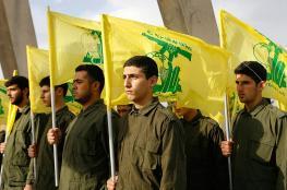 """واشنطن تعرض """" 12 """" مليون دولار مقابل معلومات عن مسؤولين في حزب الله"""
