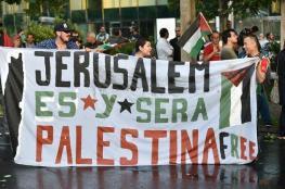 المظاهرات ضد قرار ترامب حول القدس دوليا مستمرة لليوم الثامن على التوالي
