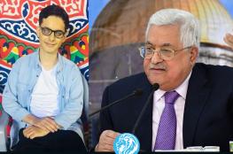 """الرئيس يتكفل بتعليم الطالب """"محمد مساد"""" من جنين"""