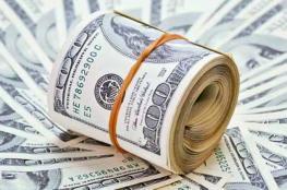 اسقرار على سعر صرف الدولار