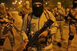 """يديعوت: الموصل """"ستالينغراد"""" داعش.. ولكن ماذا بعدها؟"""