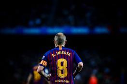 في ليلة وداع الرسام.. برشلونة ينتصر في مباراته الأخيرة بالليغا