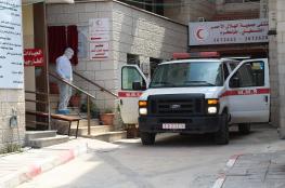 وزيرة الصحة : فلسطين دخلت في موجة ثانية من وباء كورونا