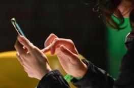 3 دول عربية  إنترنت الهاتف الجوال أسرع من الواي فاي