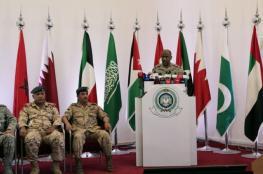 التحالف العربي ينهي مشاركة قطر في الحرب على اليمن