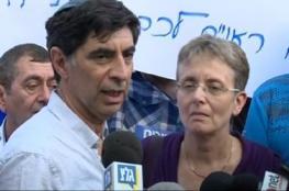 عائلة جندي إسرائيلي أسير في غزة تهدد بالتوجه للمحكمة العليا