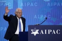فريدمان : بالرغم من غضب الفلسطينيين الا انه لا يزال امل في تحقيق السلام