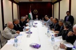 التنفيذية تعقد اجتماعاًُ خلال أيام في رام الله