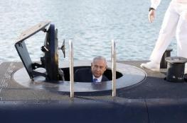 رغم شبهات الفساد ..الحكومة الألمانية تصادق سراً على بيع الغواصات لإسرائيل