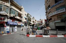 حركة فتح تلغي الإضراب الشامل