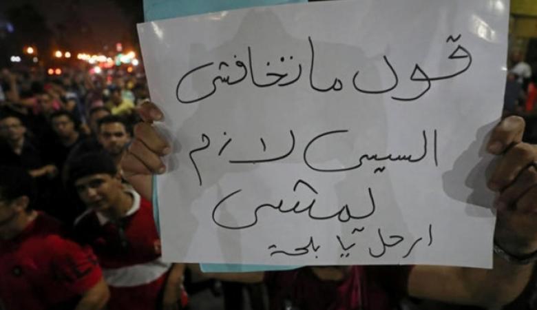 دعوات للتظاهر في مصر بعد مقتل شاب برصاص الأمن