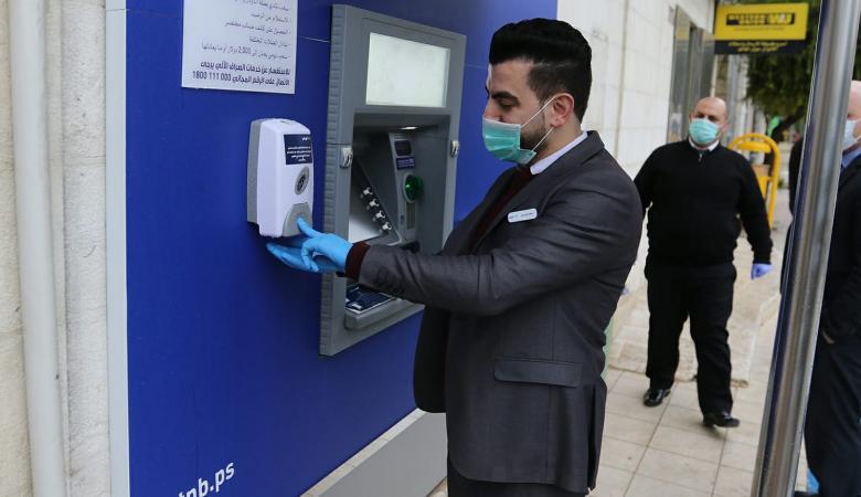 آلية عمل البنوك في ظل حالة الطوارئ