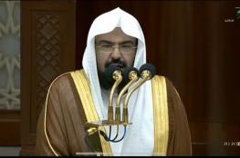 لإنجاح القمم الثلاث.. السديس يدعو لتخفيف الزحام على المسجد الحرام