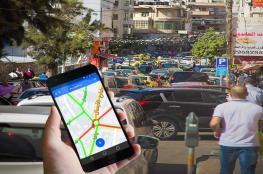 اطلاق اول تطبيق فلسطيني يهتم باحوال الطرق و الحواجز