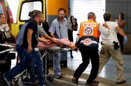 اصابة مستوطن بعملية طعن في القدس