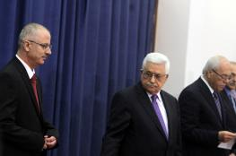 """الرئيس يوعز لمكافحة الفساد بفتح ملفات الوزراء بدء من"""" الحمد الله """""""