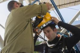الكشف عن وحدة كوماندوز إسرائيلية مهمتها البحث عن صواريخ القسام في أعماق البحر