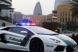 بعد عام واربعة شهور ..الامارات تقبض على منفذ جريمة قتل بعد استدراجه الى دبي
