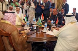 """بعد أربعة أيام على قرار ترامب.. """"اجتماع طارئ"""" لوزراء الخارجية العرب!"""