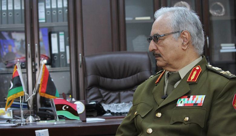 حفتر يتقبل البيان الختامي بشأن وقف إطلاق النار في ليبيا