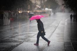 حالة الطقس : نهاية اسبوع باردة جداً  مصحوبة بالامطار الغزيرة